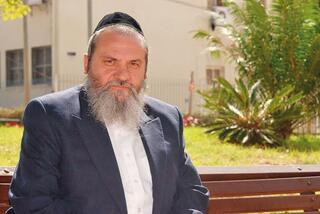 הרב שר