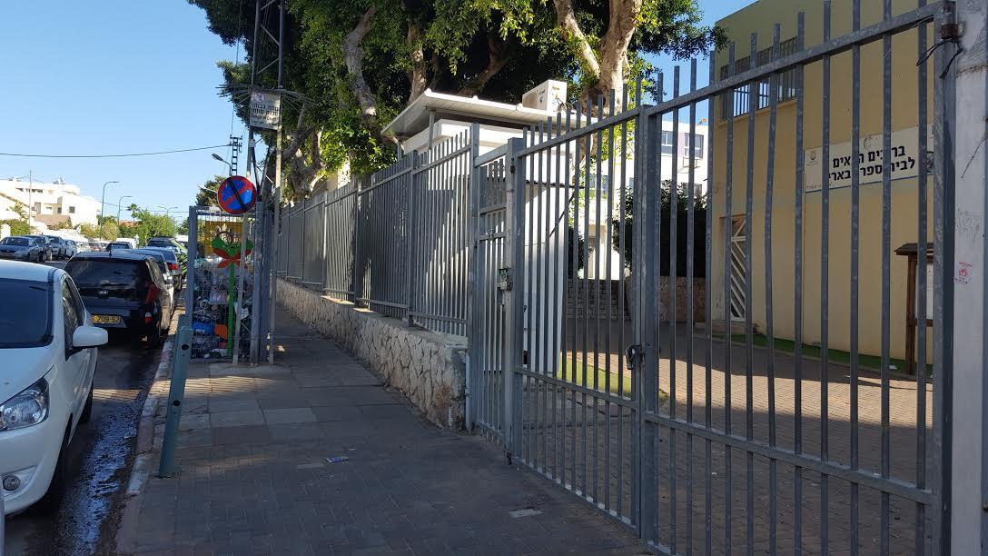 מתחם בית הספר בארי