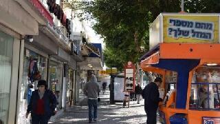 רחוב הרצל נתניה בשנים האחרונות. בעיה לעסקים
