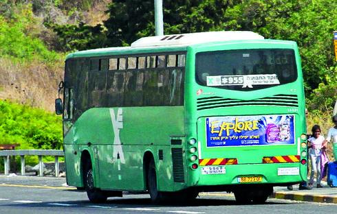 חולים מאומתים באוטובוס