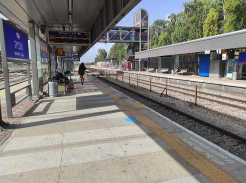תחנת רכבת נתניה