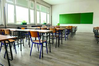 כיתה ריקה בית ספר