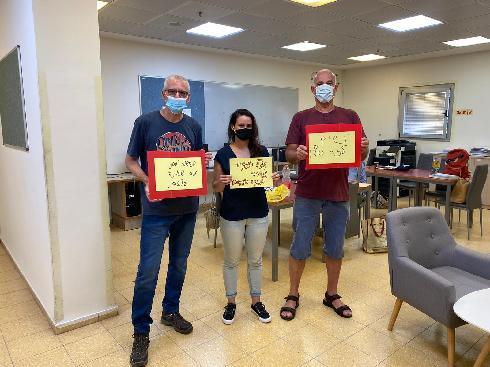 המחאה באורט לייבוביץ'