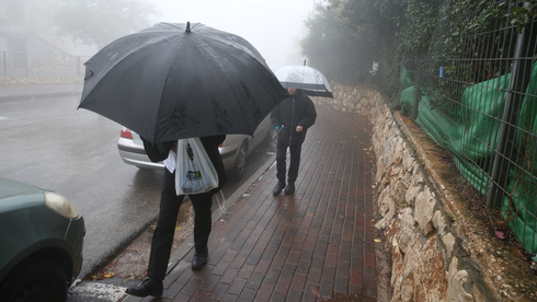 מטריה מטרייה גשם חורף