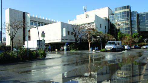 בית החולים לניאדו בנתניה