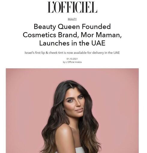 כתבה ראשונה באתר  L'Officiel Arabia