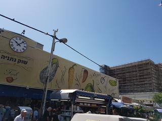 הכניסה לשוק נתניה (צילום: עדי ארצי)