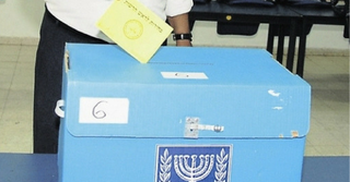 קלפי, בחירות, הצבעה. צילום: הרצל יוסף