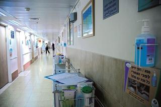 המחלקה האונקולוגית בסורוקה, מסדרון בית חולים. צילום: הרצל יוסף