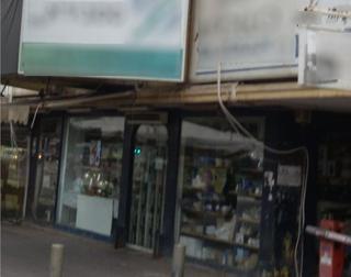 רחוב שדרות בנימין בנתניה   צילום: שירות מיינט