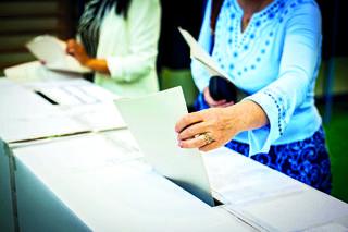אם אתם לא יודעים למי להצביע לכו לפגוש את המועמדים   צילום: ShutterStock