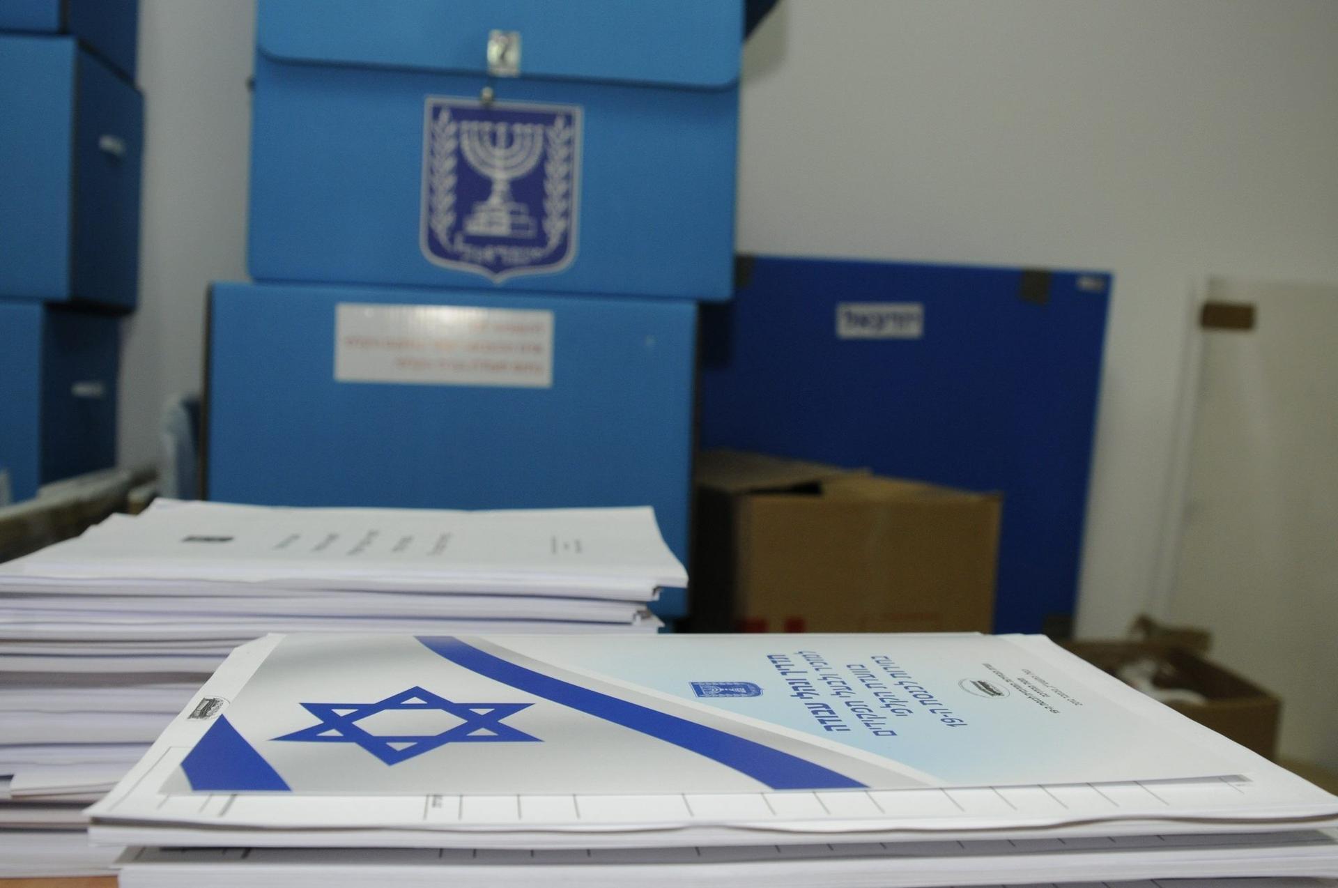 קלפי, בחירות, הצבעה. צילום: שרון צור