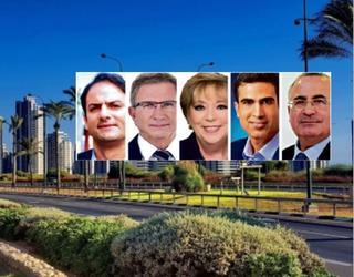 המתמודדים בבחירות בנתניה | צילום: יחצ, איתמר רותם