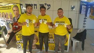 התומכים ביום חגם   צילום: ניר איסקוב