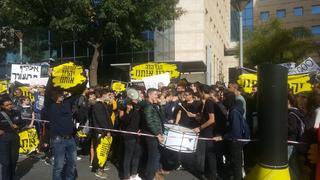 ההפגנה בירושלים. צילום: עיריית ראש העין