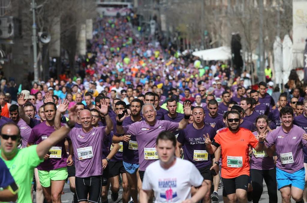 מרתון ירושלים. צילום ארכיון: אלכס קולומויסקי