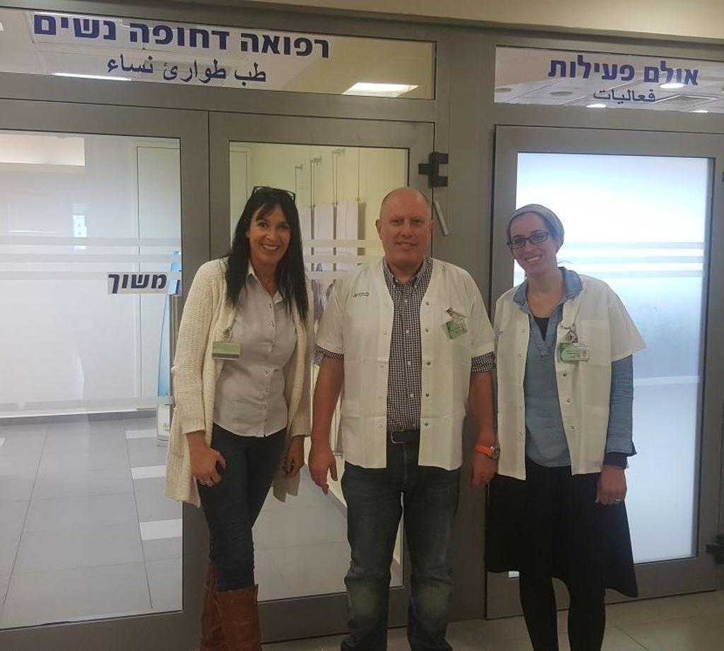 צוות מרכז בריאות האישה חדרה. צילום: דוברות מחוז שרון שומרון