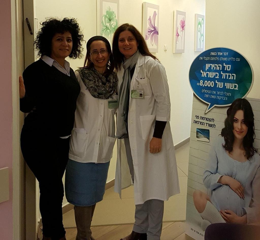 מרכז בריאות האישה נתניה. צילום: דוברות שרון שומרון