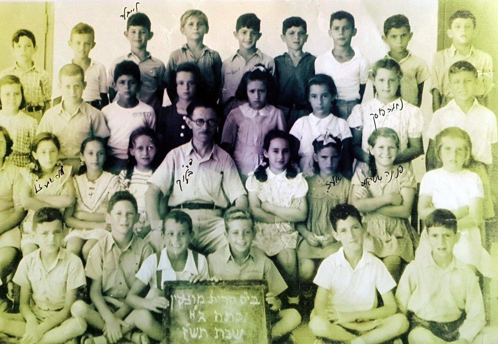 נחמה וילדי כיתתה   צילום: באדיבות נחמה פוסק