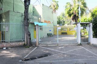 בית ספר נתיב נתניה. צילום: יוגב עמרני