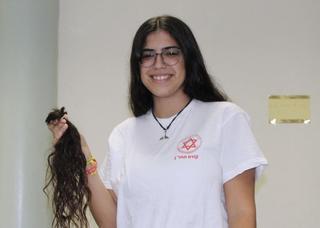 """התרמת דם ושיער בתחנת מד""""א בנתניה - צילום: דוברות מד""""א"""