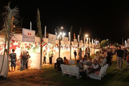 אירועי סוכות בנתניה | צילום: דוברות  העירייה