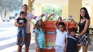צילום: רוני קמחזי, מתוך ynet
