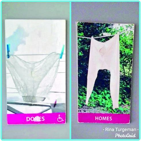 כפר במונטנגרו. ההבדל האופנתי | צילום: עמוד הפייסבוק של רינה תורג'מן
