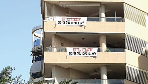 שלטים שנתלו ברחבי נתניה. המחאה מתרחבת