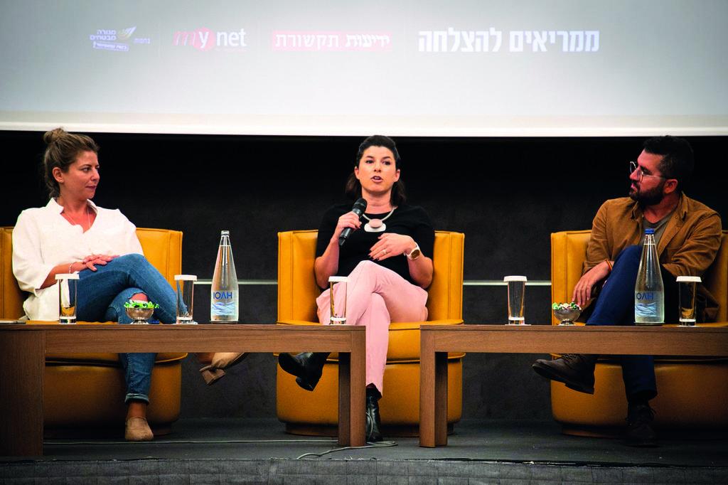 חן ירקוני (משמאל), עינת יניב ורון אוחיון. צילום: רועי אלמן