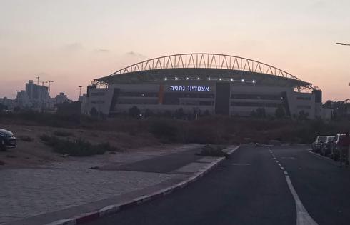 איצטדיון נתניה | צילום: לירן טטרו